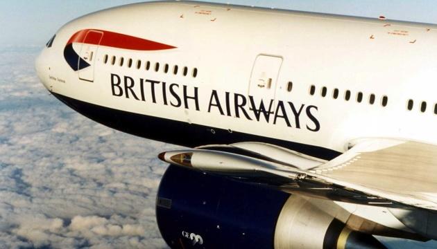 Через комп'ютерний збій у British Airways постраждали 20 тисяч пасажирів