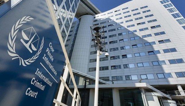 Суд у Гаазі вирішує, чи порушувати справу через події у Секторі Гази - ЗМІ