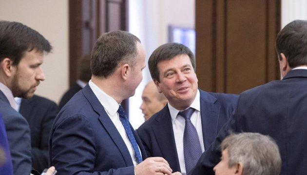 Открытие офиса UNOPS усилит возможности восстановления Донбасса - Зубко