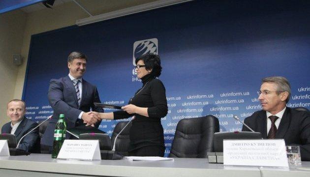 Підписання меморандуму про співпрацю між партіями