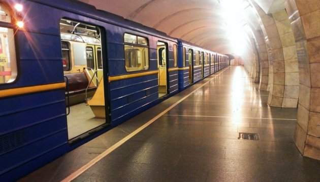 В Киеве на метро