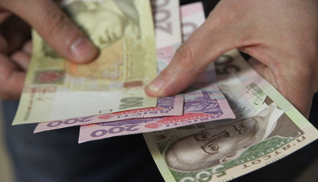 Average wage in Ukraine grew to UAH 7,360