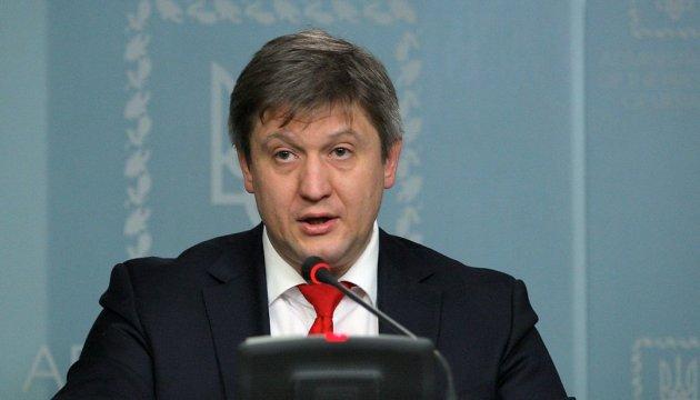 Finanzminister: Kiew will Kooperationsprogramm mit IWF bis 2019 abschließen