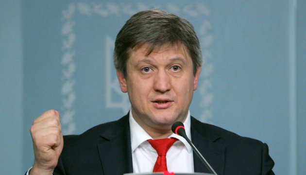 Ukrainian Finance Minister: We expect to receive IMF tranche before year-end