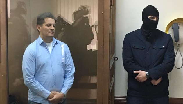 Court extends arrest of Sushchenko for another three months