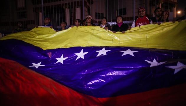 Протести у Венесуелі: за день постраждали майже 250 осіб