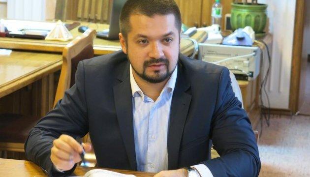 Голову Сумської облради відправили у відставку