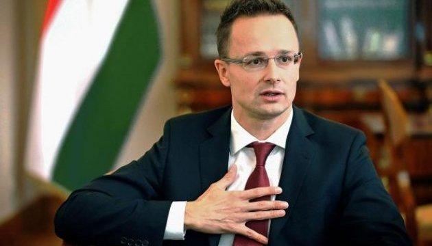 Глава МЗС Угорщини заявив, що міграційна політика Європи провалилася
