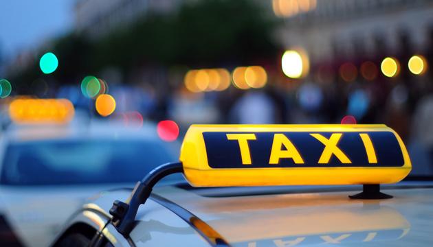 Антимонопольный комитет проверит цены на столичное такси