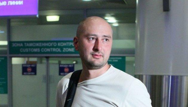 Убийство Бабченко является проявлением гибридной войны РФ - эксперт