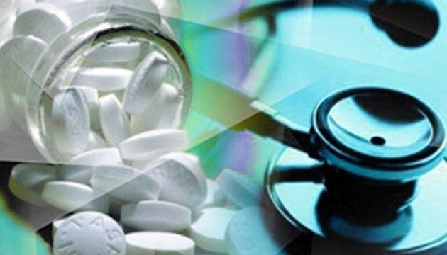 Безкоштовні медпослуги: у Супрун назвали гарантований пакет