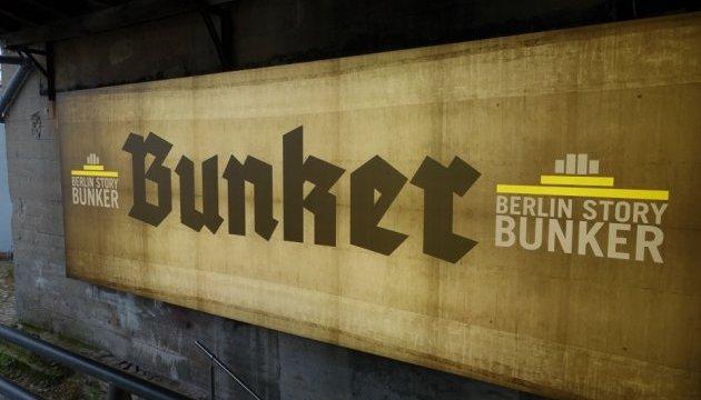 Куратор выставки «Бункер Гитлера»: хотели бы видеть больше туристов из Украины