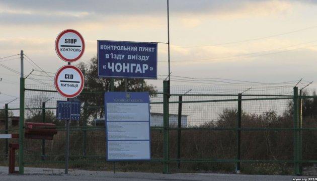 Админграница с Крымом: пограничники насчитали на 100 тысяч меньше пересечений