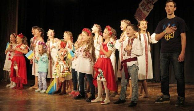 В Риге открылся VI Фестиваль украинской молодежи