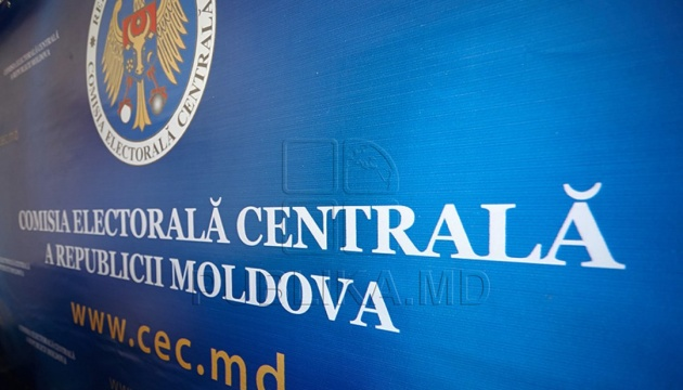 Від роботи на виборах у Молдові відсторонили спостерігача РФ