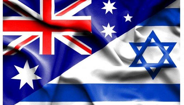 Прем'єр-міністр Австралії зробив гучну заяву на підтримку Ізраїлю