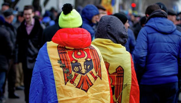 Більшість громадян Молдови проти об'єднання з Румунією