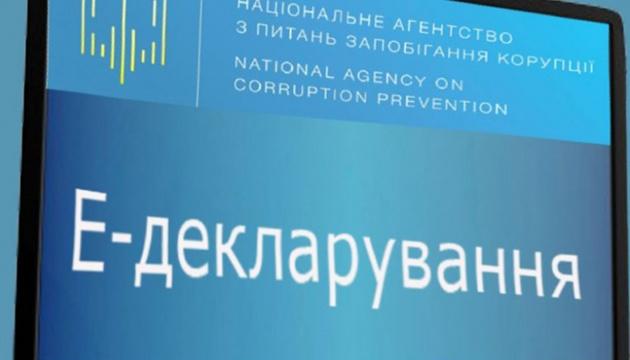 У НАЗК розповіли, коли розпочнеться перевірка е-декларацій топ-чиновників