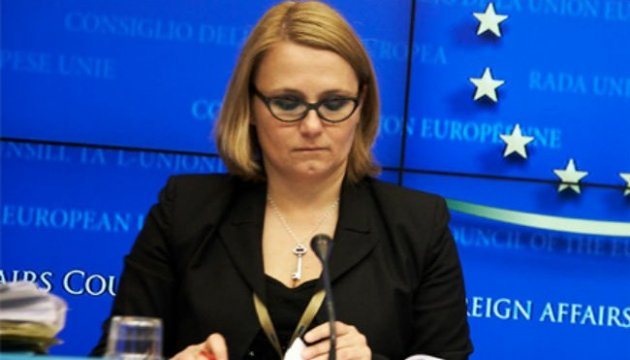 EU to monitor impact of blockade on civilians in Donbas