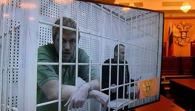 Местонахождение Клыха неизвестно уже 3 недели - адвокат