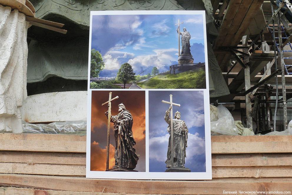 Фото: Евгений Чесноков, yamoskva.com