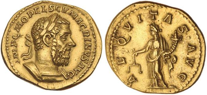 Медная монета в древнем риме 3 буквы марки ссср цена в украине