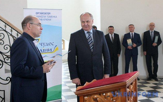 Генеральний директор Українського національного інформаційного агентства