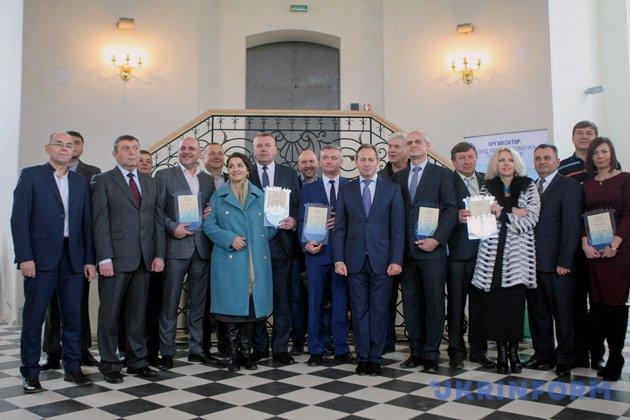 Учасники урочистої церемонії нагородження переможців всеукраїнської акції