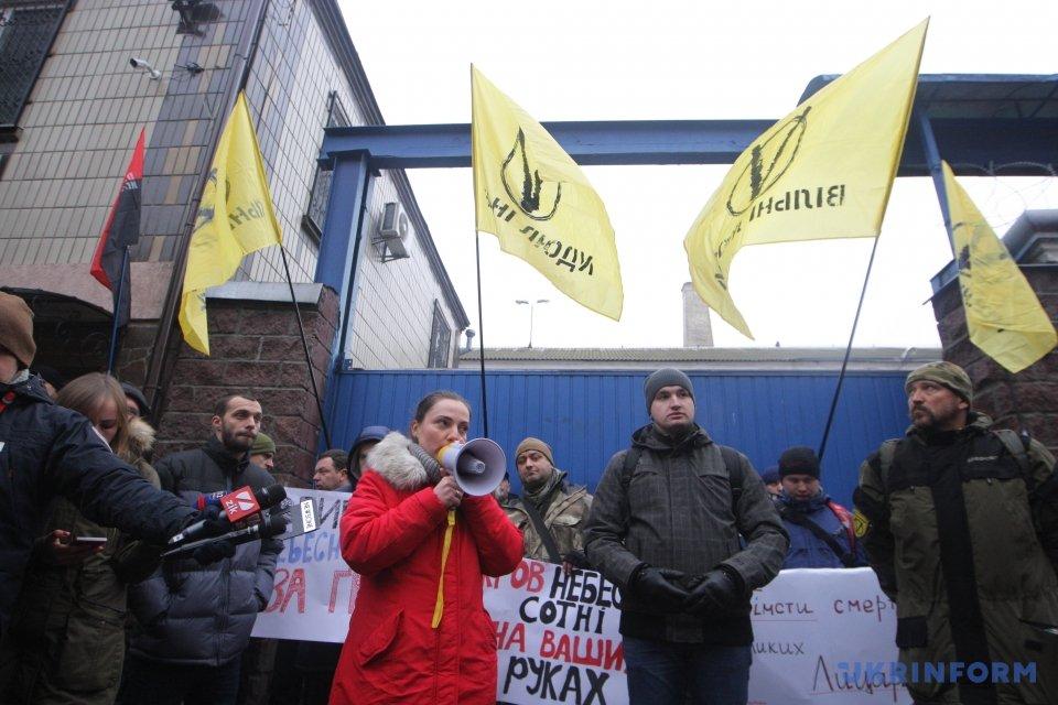 Активісти блокують виїзд з Лук'янівського СІЗО