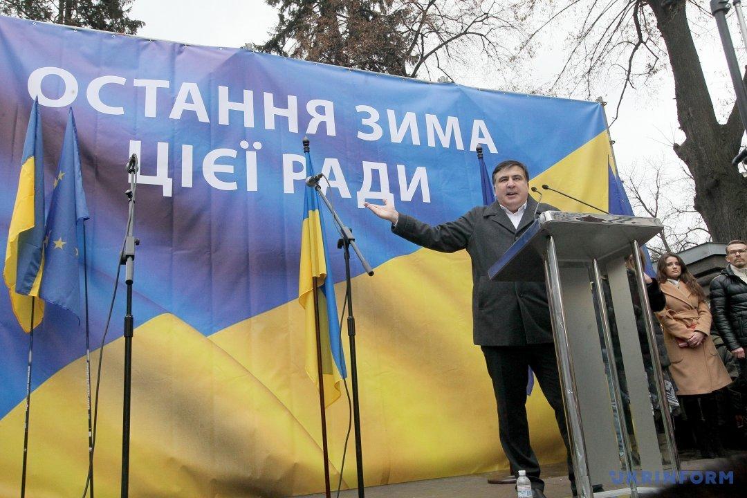 Порошенко позбавив Саакашвілі українського громадянства— Державна міграційна служба