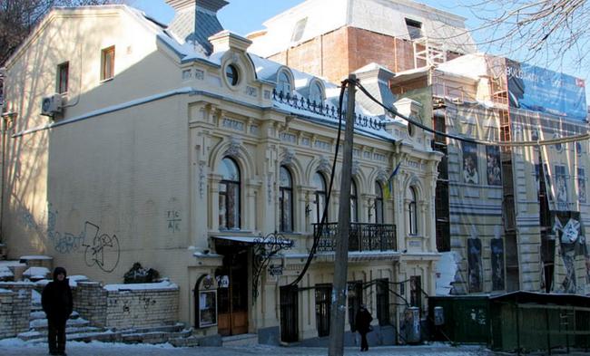 Театр на Подолі до реконструкції. Зима 2016 року