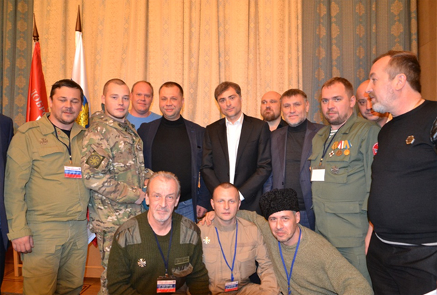 В.Сурков во время встречи с делегатами съезда СДД (г.Москва, ноябрь 2016 года)