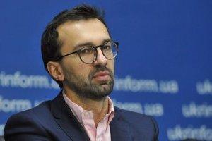 Лещенко заявляє, що Тимошенко подала на нього до суду