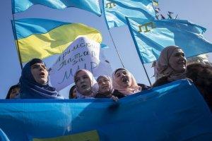 У Києві відсвяткували День кримськотатарського прапора