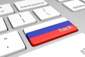 Евросоюз выразил солидарность с США в связи с кибератакой России