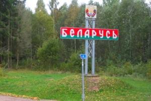 Українці можуть повернутися через Білорусь на авто — МЗС