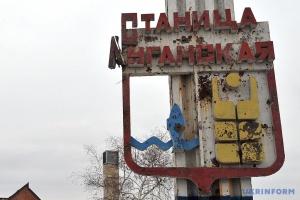 """На ділянці розведення біля Станиці дотримуються """"тиші"""" — ООС"""