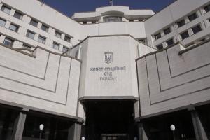 憲法裁判所、脱共産主義法を合憲と認定