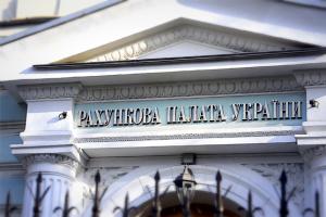 Укрепление гривни способствовало уменьшению государственного долга - Пацкан