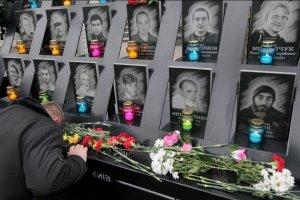У Португалії - лінійка-реквієм, флешмоб та акція під посольством РФ до Дня Небесної Сотні