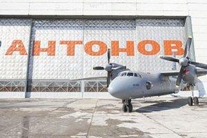 """""""Укроборонпром"""" двічі направляв перевірки на ДП """"Антонов"""" під час карантину"""