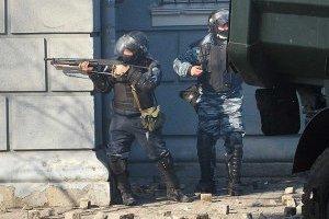 Расстрел Майдана: суд объявил в международный розыск трех экс-беркутовцев