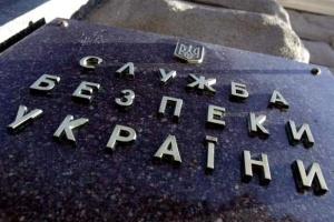 СБУ поймала пособника террористов, который 5 лет скрывался в России