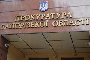 Смерть девочки в Запорожье: владелице нелегального детсада объявили подозрение