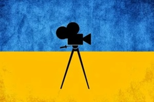 """Госкино поддержит производство документальных фильмов """"Свадебное наследие"""" и """"UKE"""""""