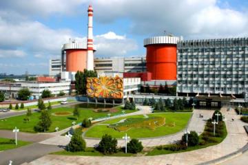 Світові експерти схвально оцінили роботу Южно-Української АЕС