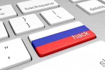 SBU stellt Beteiligung russischer Geheimdienste am Cyber-Angriff fest