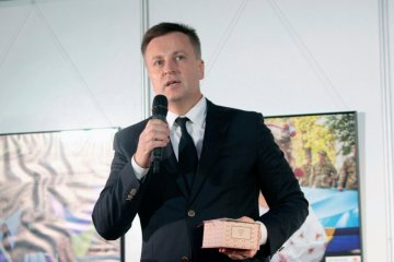 Nalyvaichenko nominated for Ukraine president