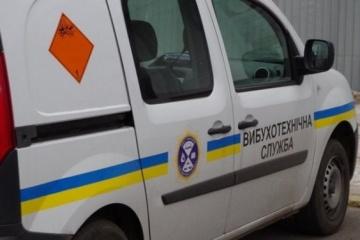 Explosion dans une maison dans le centre de Kyiv: la police a dévoilé  des détails