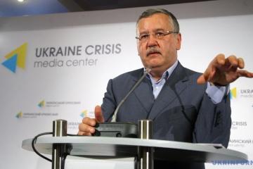 Posición Civil nomina a Grytsenko para la presidencia de Ucrania